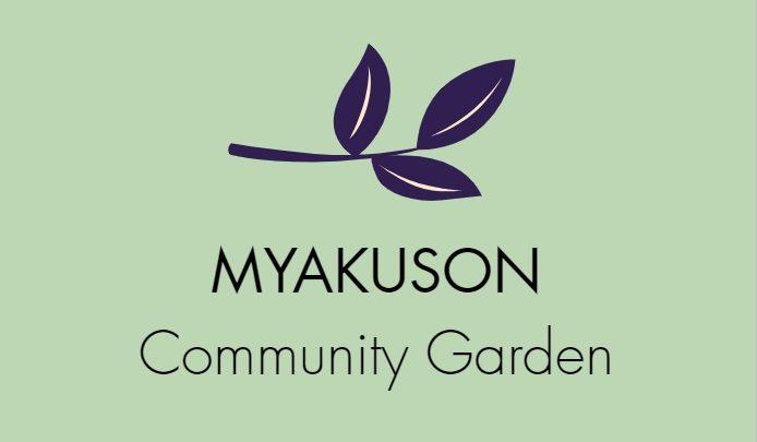 MYAKUSON Community Garden